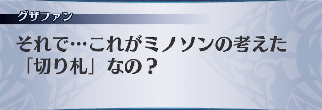 f:id:seisyuu:20201004173331j:plain