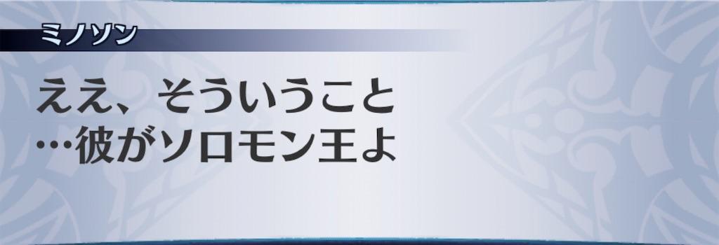 f:id:seisyuu:20201004173605j:plain