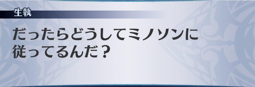 f:id:seisyuu:20201004174044j:plain