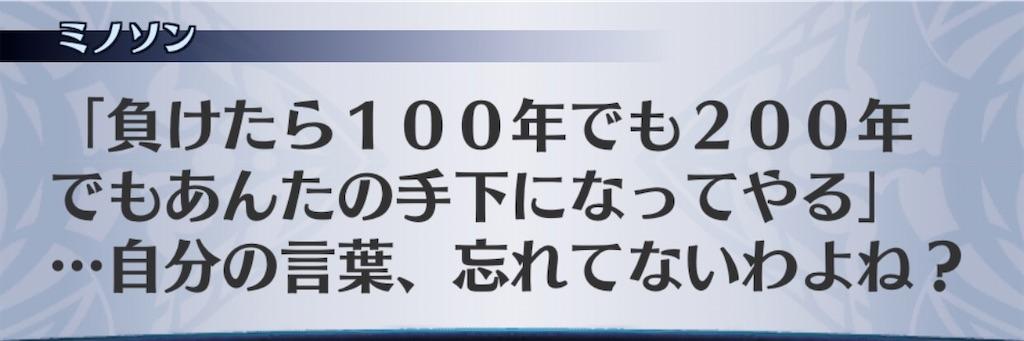 f:id:seisyuu:20201004174334j:plain