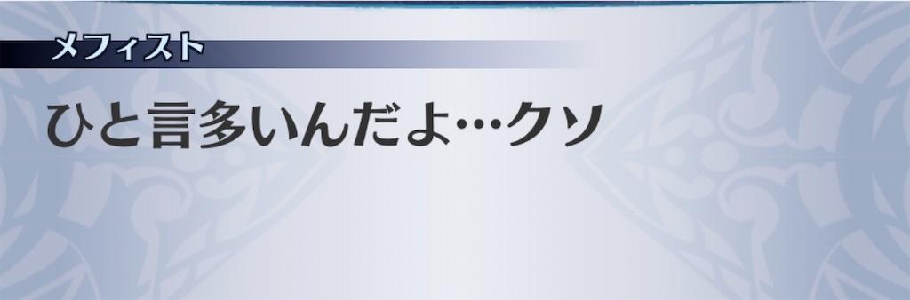 f:id:seisyuu:20201004175224j:plain