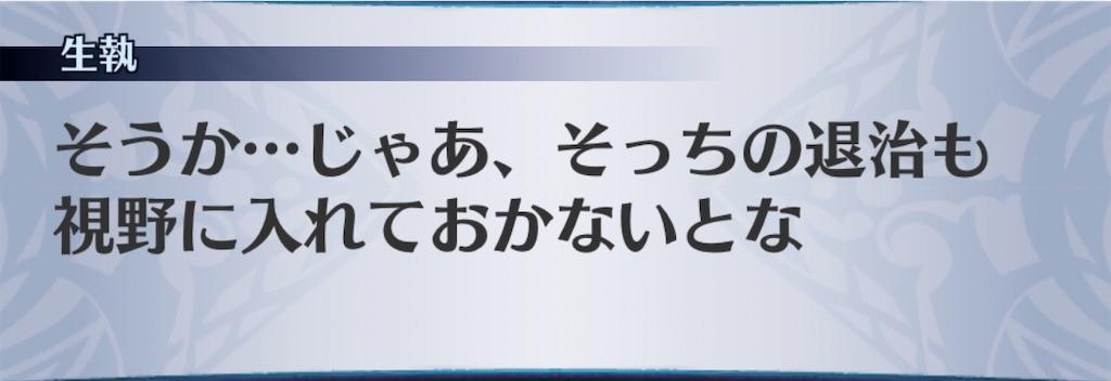 f:id:seisyuu:20201004175432j:plain