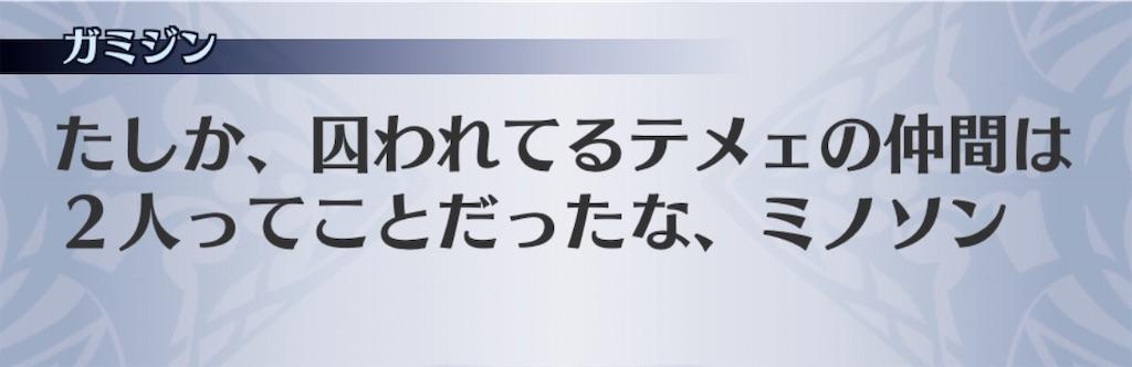 f:id:seisyuu:20201004175522j:plain