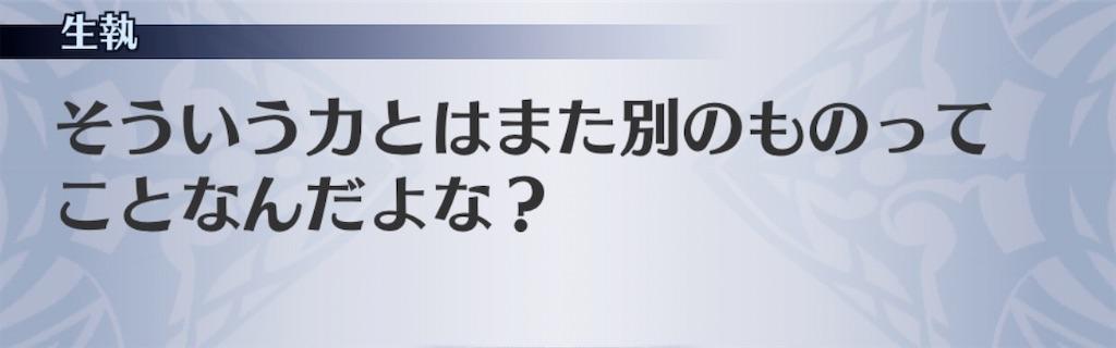 f:id:seisyuu:20201005192137j:plain