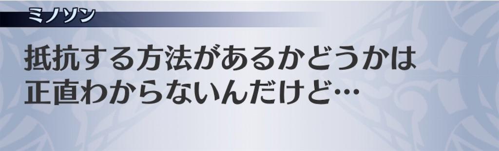 f:id:seisyuu:20201005193002j:plain