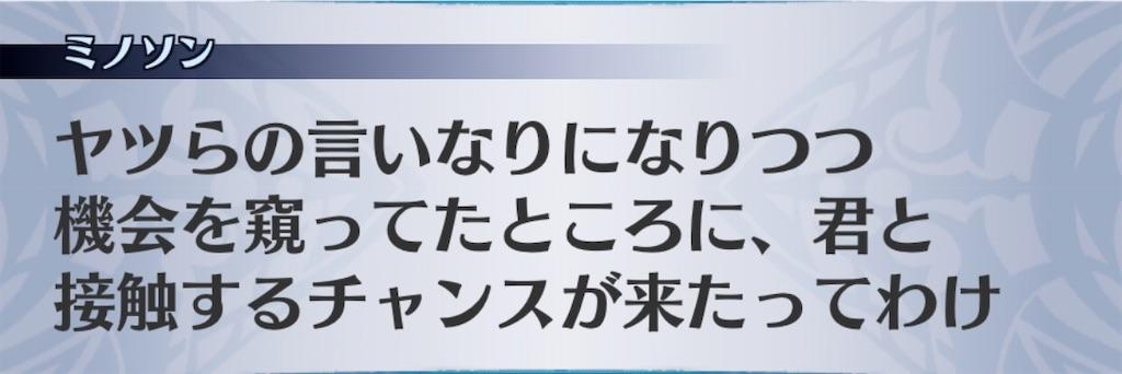 f:id:seisyuu:20201005193008j:plain