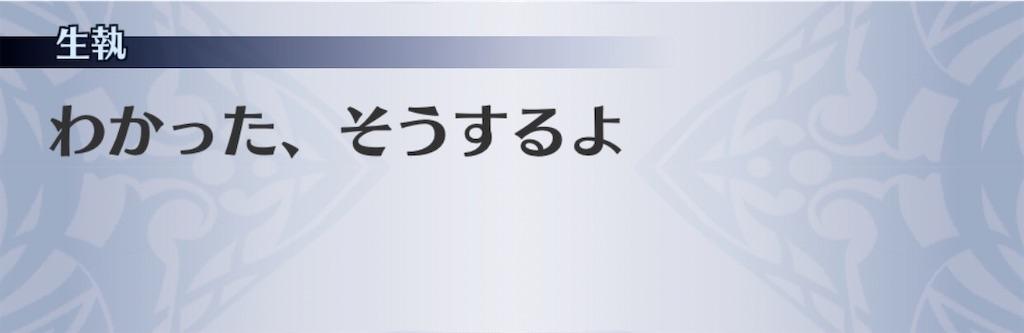 f:id:seisyuu:20201005193743j:plain