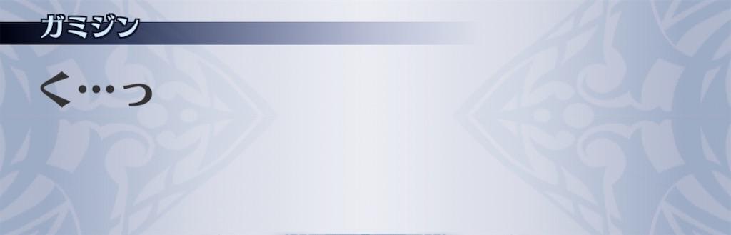 f:id:seisyuu:20201005204942j:plain