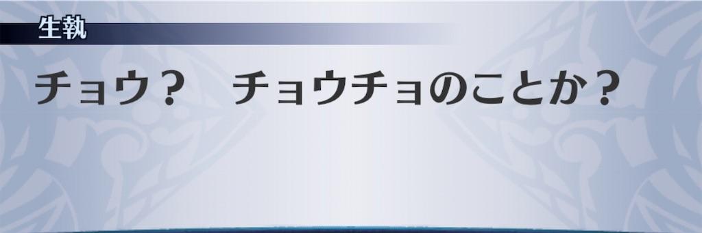 f:id:seisyuu:20201005205233j:plain