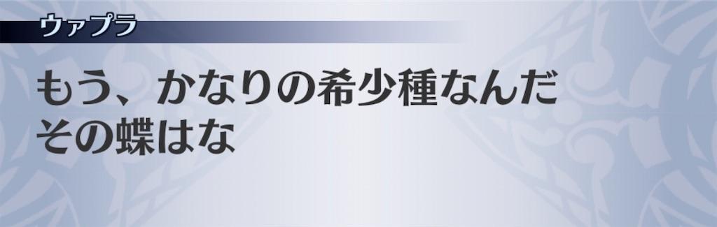 f:id:seisyuu:20201005205537j:plain