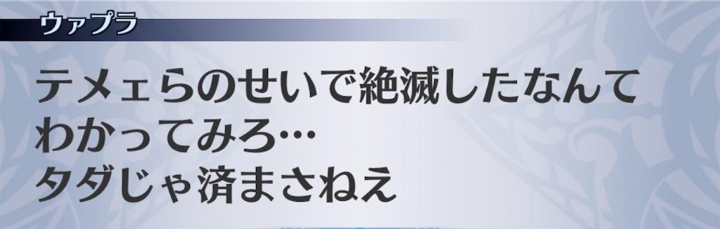 f:id:seisyuu:20201005205541j:plain