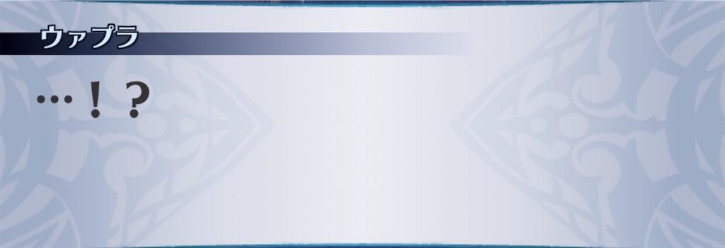 f:id:seisyuu:20201005210432j:plain