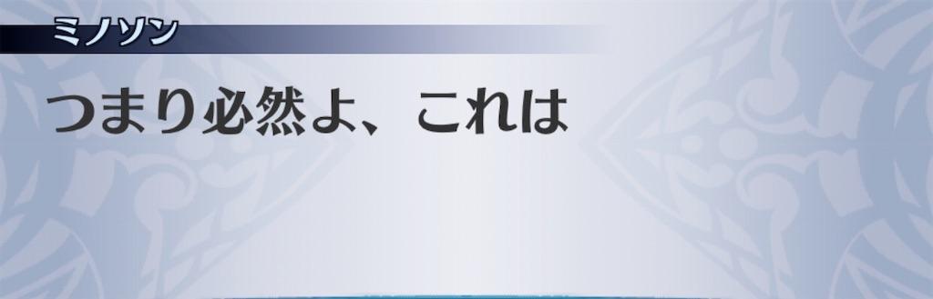 f:id:seisyuu:20201005210557j:plain