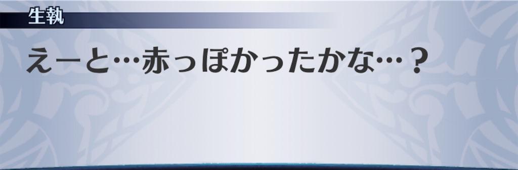 f:id:seisyuu:20201006111022j:plain