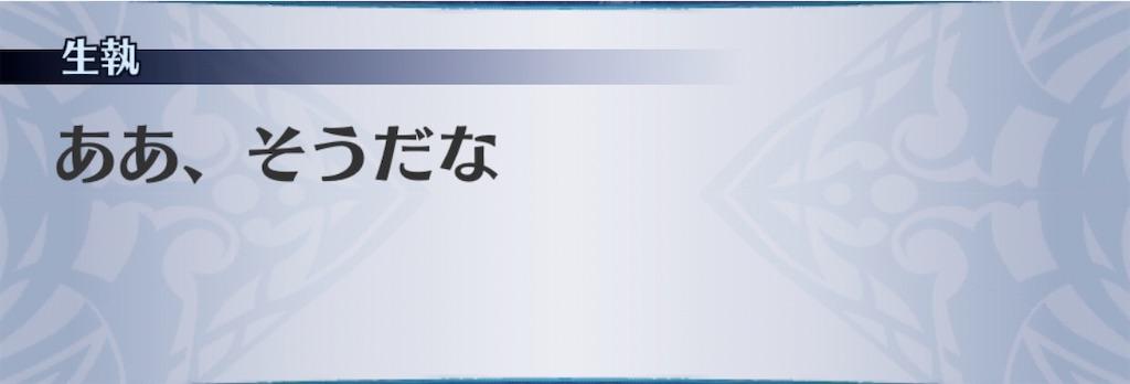 f:id:seisyuu:20201006111035j:plain