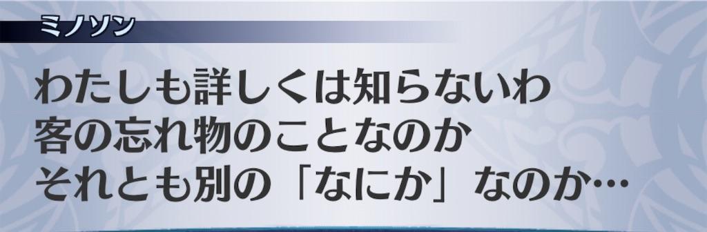 f:id:seisyuu:20201006114522j:plain