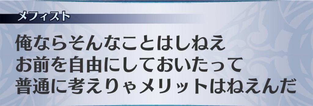 f:id:seisyuu:20201006115201j:plain