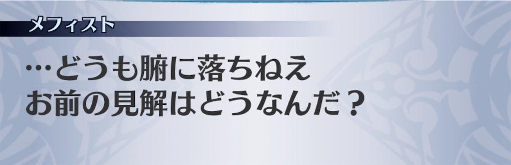 f:id:seisyuu:20201006115212j:plain