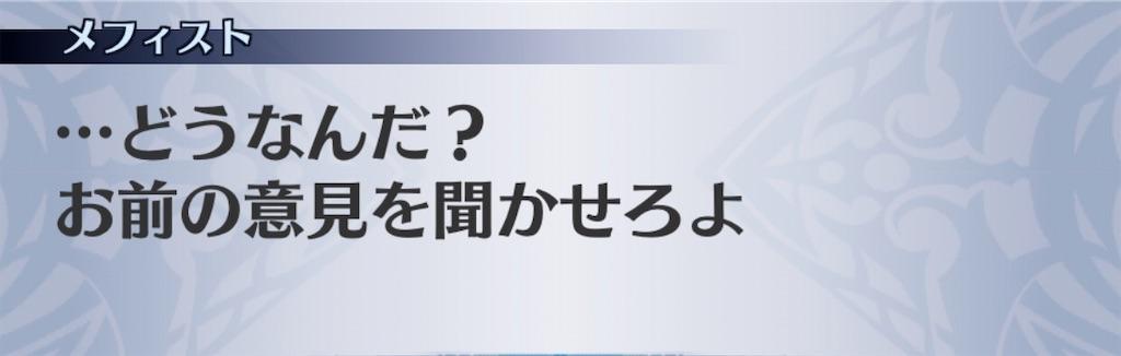 f:id:seisyuu:20201006115804j:plain