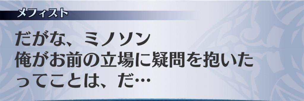 f:id:seisyuu:20201006120743j:plain