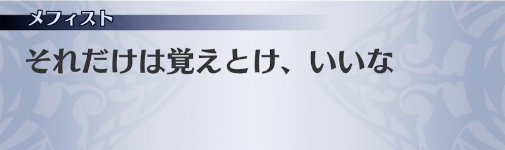 f:id:seisyuu:20201006120751j:plain
