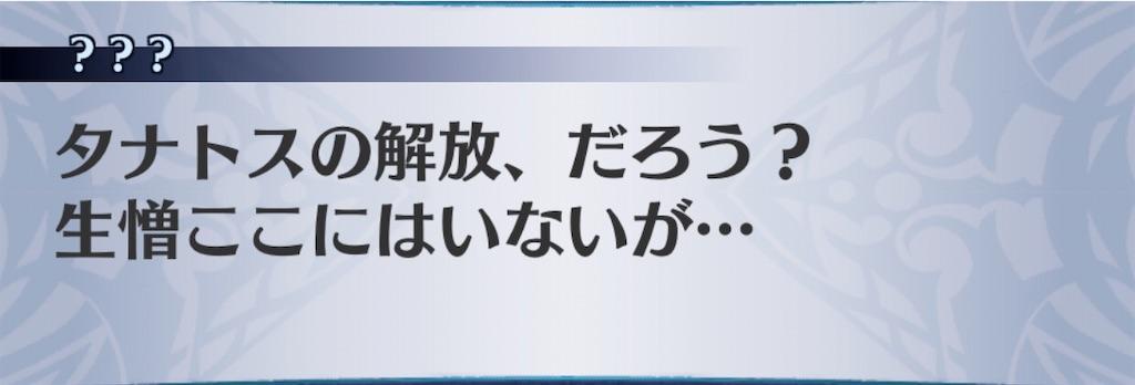 f:id:seisyuu:20201006150029j:plain