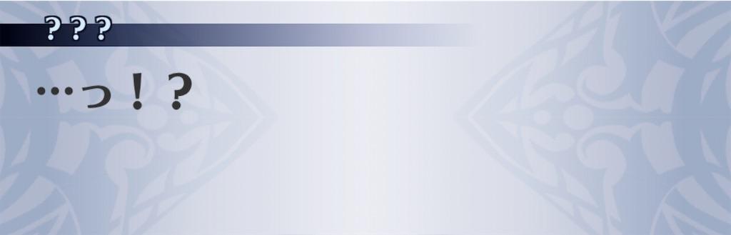 f:id:seisyuu:20201006150131j:plain