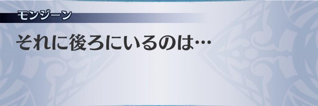 f:id:seisyuu:20201006150143j:plain