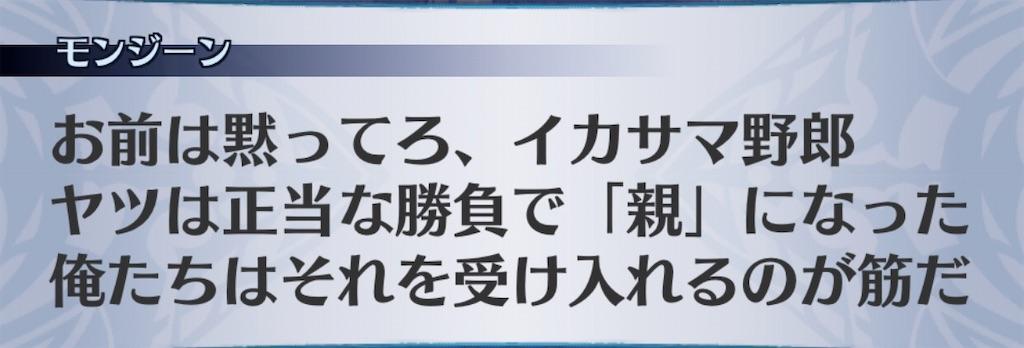 f:id:seisyuu:20201006150438j:plain