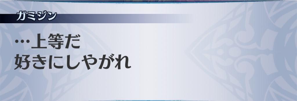 f:id:seisyuu:20201006150604j:plain