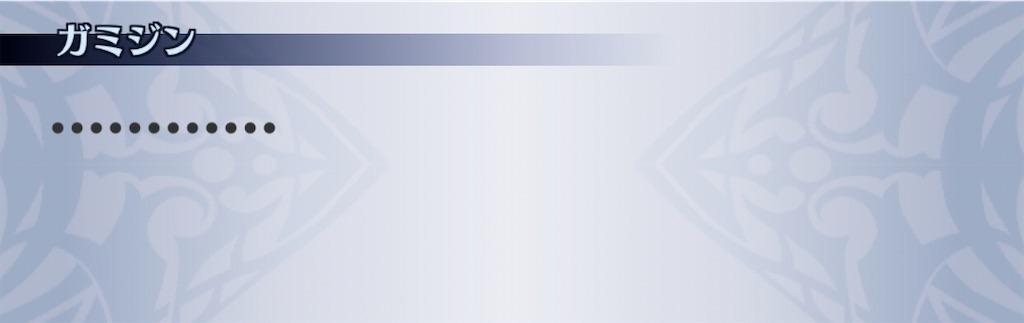 f:id:seisyuu:20201006164742j:plain