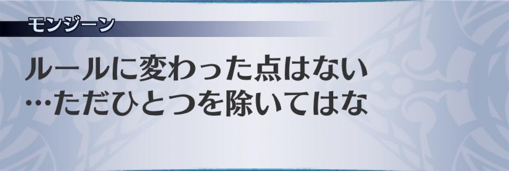f:id:seisyuu:20201006164837j:plain