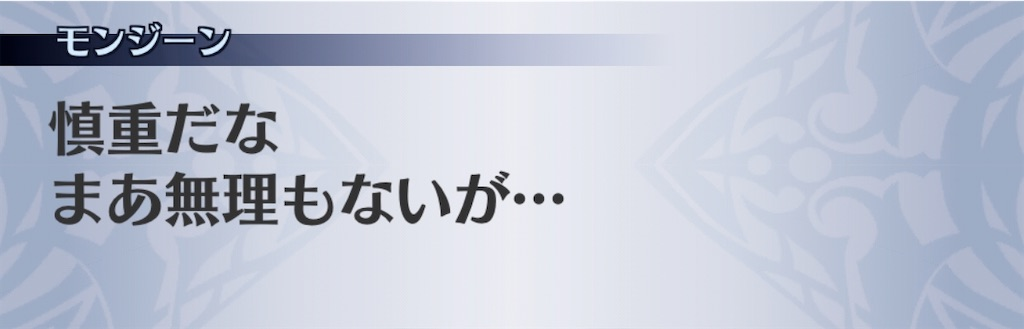 f:id:seisyuu:20201006171503j:plain