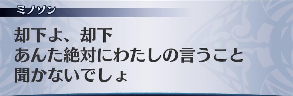 f:id:seisyuu:20201006172022j:plain