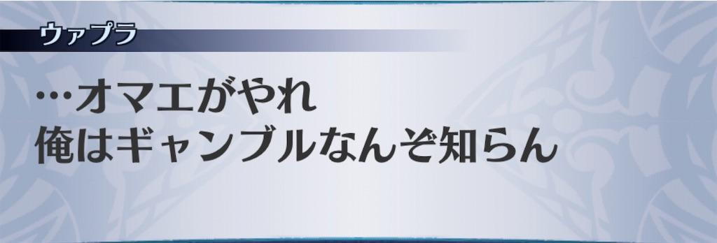 f:id:seisyuu:20201006172319j:plain