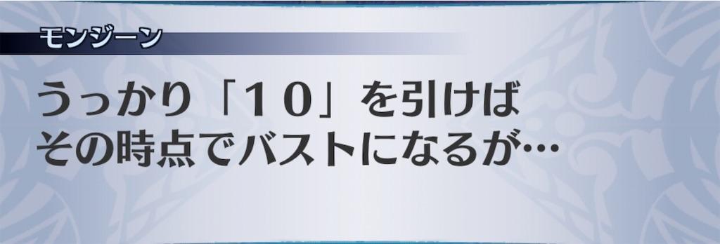 f:id:seisyuu:20201006172849j:plain