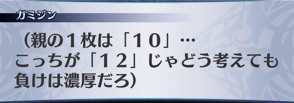 f:id:seisyuu:20201006172853j:plain