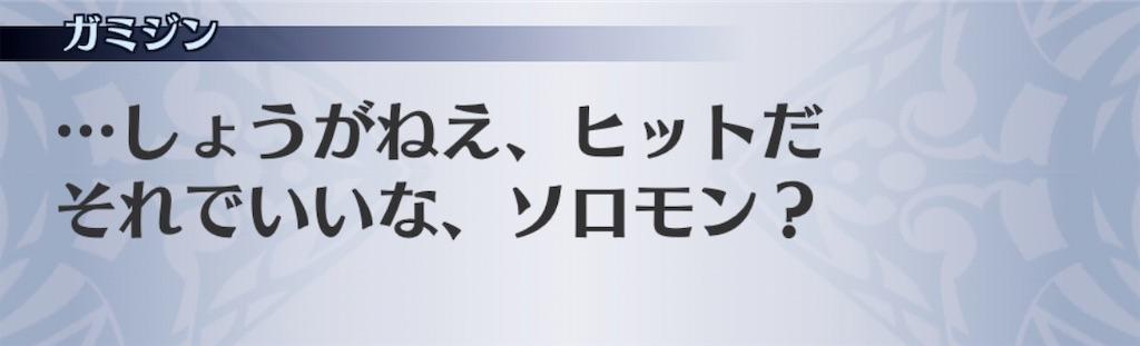 f:id:seisyuu:20201006173059j:plain