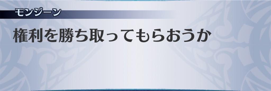 f:id:seisyuu:20201006173241j:plain