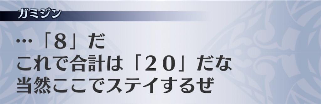 f:id:seisyuu:20201006173831j:plain