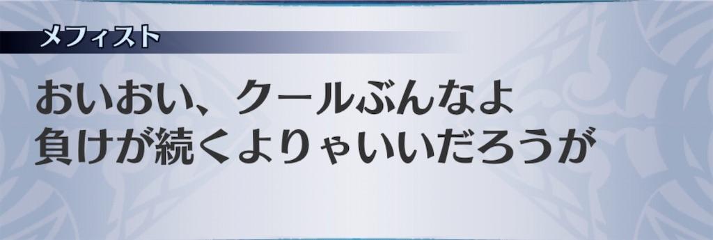f:id:seisyuu:20201007125511j:plain