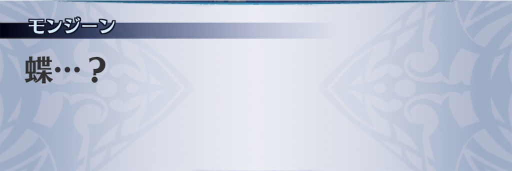 f:id:seisyuu:20201007125748j:plain