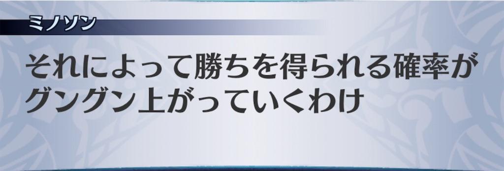 f:id:seisyuu:20201007135934j:plain
