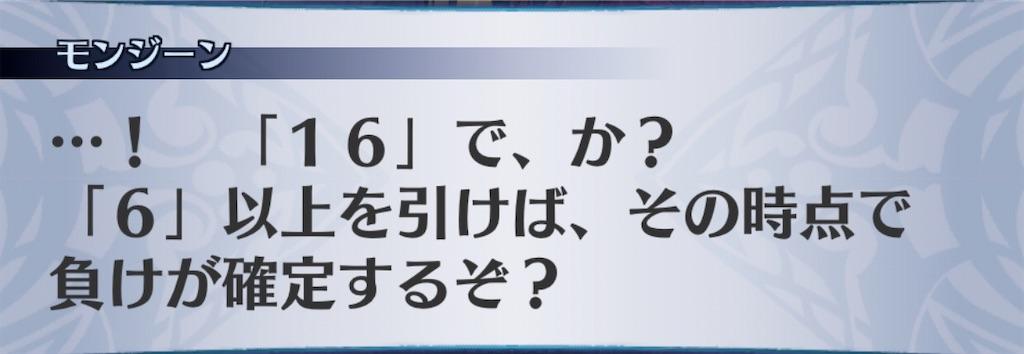 f:id:seisyuu:20201007153404j:plain