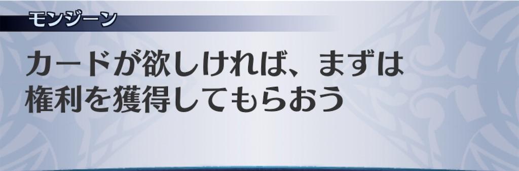 f:id:seisyuu:20201007153823j:plain