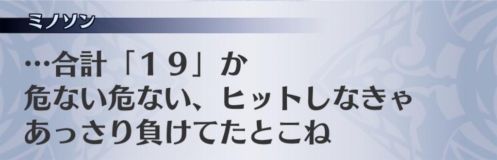 f:id:seisyuu:20201007160257j:plain