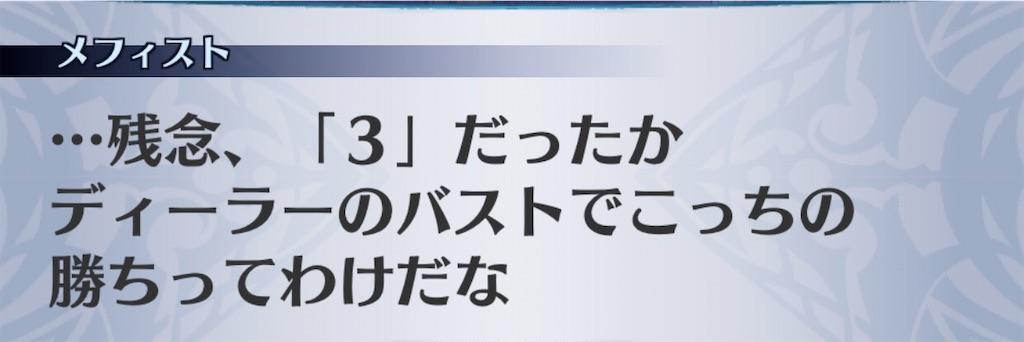 f:id:seisyuu:20201007160412j:plain