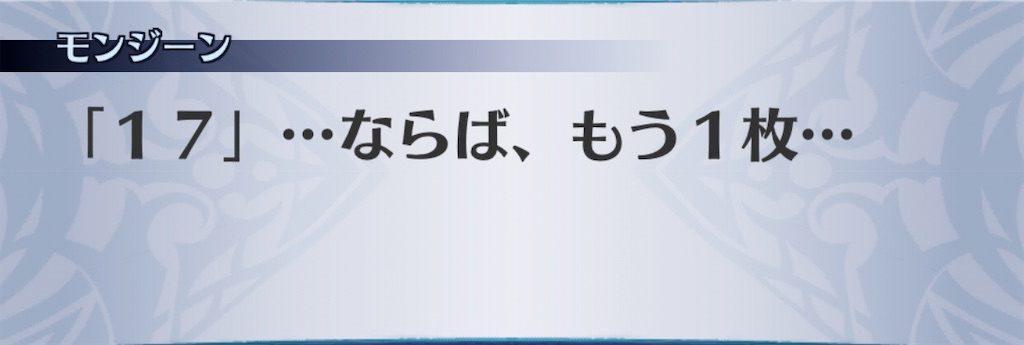 f:id:seisyuu:20201007165118j:plain