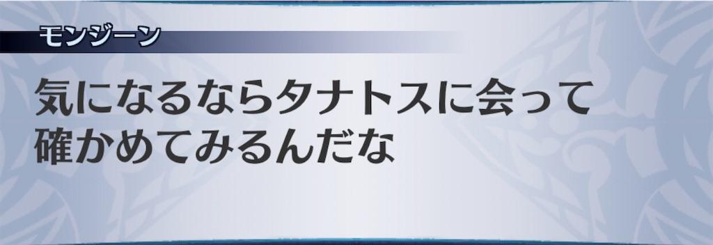 f:id:seisyuu:20201007165820j:plain