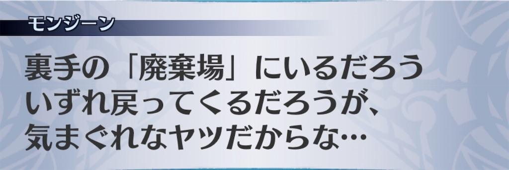f:id:seisyuu:20201007174707j:plain